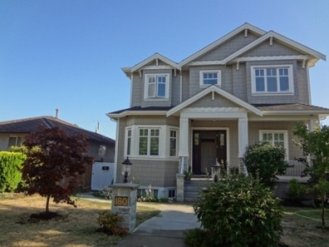 Beautiful Family Home near Langara